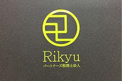 名古屋税理士事務所Rikyuパートナーズロゴ
